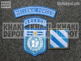 Hellenic Expeditionary Corps in Korea Badges 1953