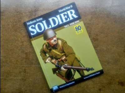 Hellenic Army SOLDIER WWII Vol.1, 1938-1941 [kdb]